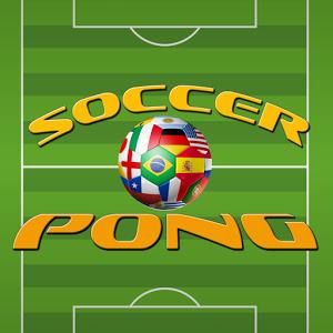 弹足球:Soccer P...