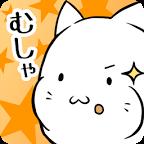 这是猫咪吗?これ...