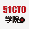 51CTO学院