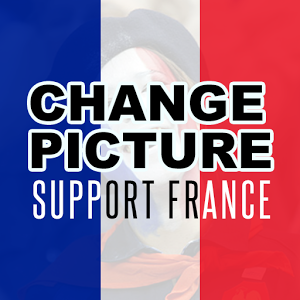 声援法国图片制...
