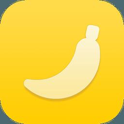 品趣 banana! 5.1.1