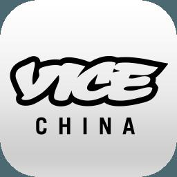 VICE中国 1.3.7