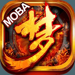 梦三国-MOBA手游