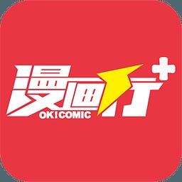 漫画行+ 1.1.8