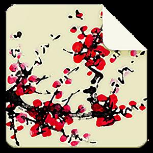 禅境Zen 1.0.9