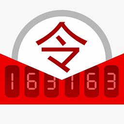 网易将军令 4.6.0