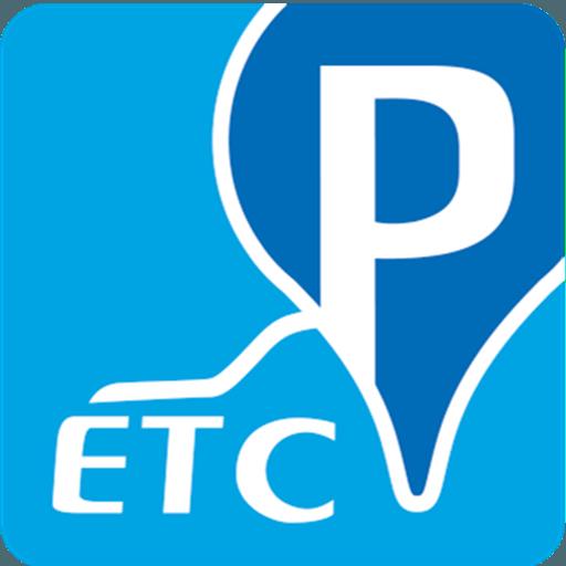 ETCP停车 4.1.1
