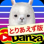 跳舞的草泥马aDanza 1.0.0