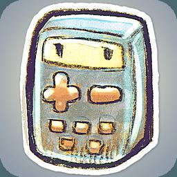 超级智能计算器 1.6.0