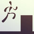 急速跳跃:Jump rush! 1.1