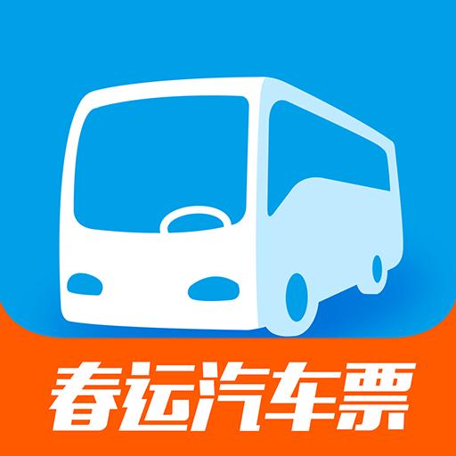 巴士管家2.4.1