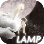 光明与黑暗:LAMP...