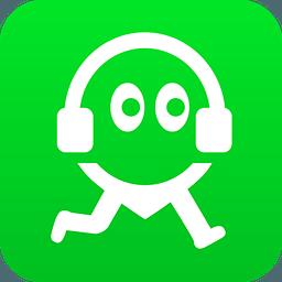 声旅 1.3.7