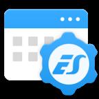 ES任务管理器:小巧的进程管理工具