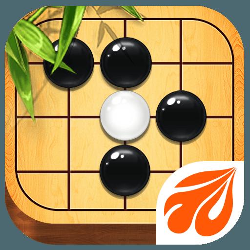 元游围棋 3.1.1