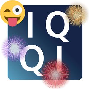 IQQI 输入法国际...