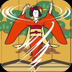 歌舞伎之钻:舞妓ドリル 1.0.2