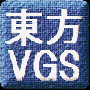 东方音乐TOHOVGS 2.06a