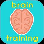 最佳大脑训练:Br...