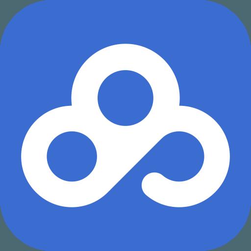 百度云企业版 2.1.0
