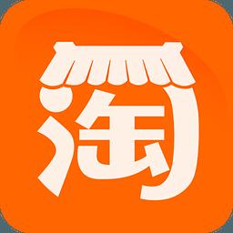農村淘寶app下載