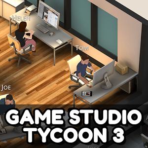 游戏工作室大亨3:GST 3 1.0.6