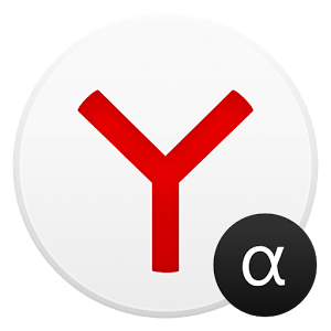 Yandex Browser Alpha 16.10.0.398