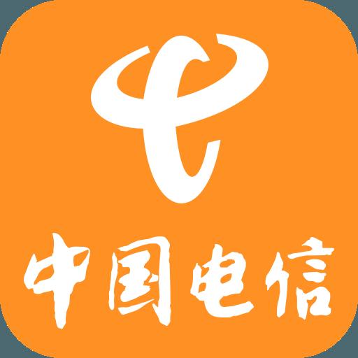 广东天翼 3.1.8.1