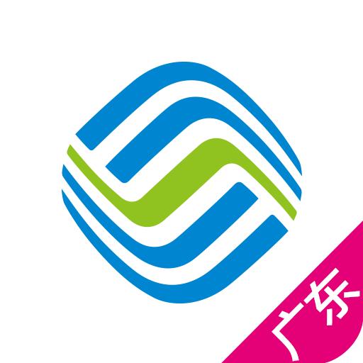广东移动10086 5.0.1
