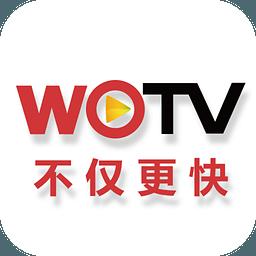 沃TV 1.1.7