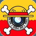 海贼动漫相机...