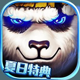 太极熊猫-极限求生