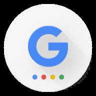 Pixel Launcher 7.1-3231428