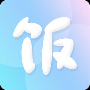 卓小饭 1.0.3