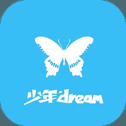 少年Dream