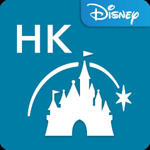 香港迪士尼乐园...