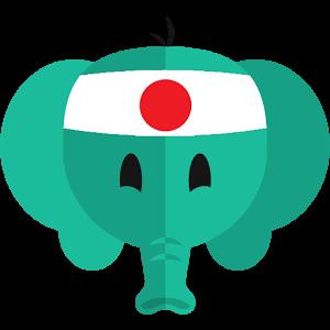 學日語軟件