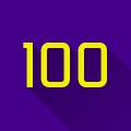合成100