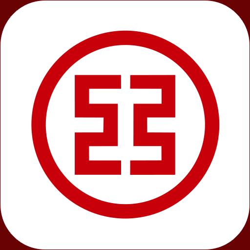 企业手机银行 1.2.9