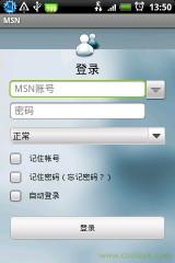 MSN Droid:即时聊天