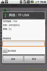 WiFinder:WIFI扫描器