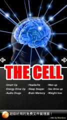 入侵脑细胞HD:THE CELL