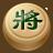 QQ中國象棋