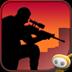 狙击手:Contract Killer 1.6.0