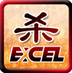 Excel三国杀 M