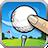 手指高尔夫:Flick Golf! 1.3