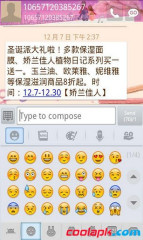 GO短信加强版:GO SMS Pro