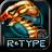 R-Type异型战机 1.0.7