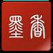 墨香搜书 4.21