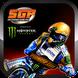 Speedway GP 2012 1.2.0